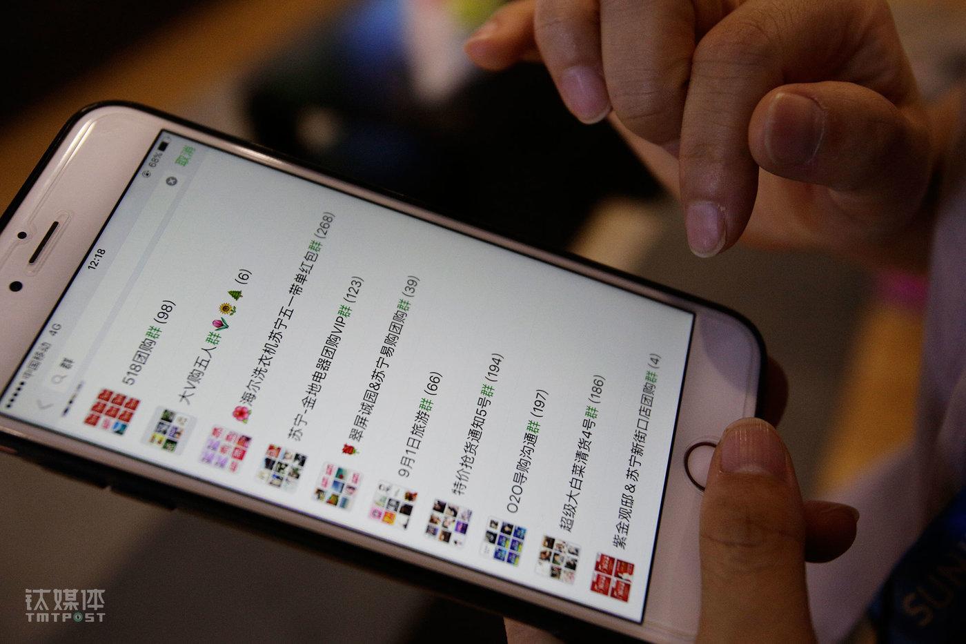 """巫贝珍手机里的销售外拓微信群,这些群都是""""精准购买群体""""。外拓引流是苏宁易购V购的一项重要工作,每位V购都是这个卖场的一个流量入口。除了在网上引流,他们还要负责在小区、楼盘、企事业单位、展会开展多种形式的线下拓展:比如带队在小区驻点、组织业主或企事业单位员工宣讲、组织开展免费家电清洗等服务项目,用各种方式为线下店带来人气。"""