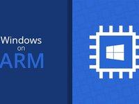 面对不思进取的Intel,ARM阵营准备进攻桌面市场?