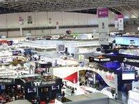 台北电脑展开幕,来自全球36个国家超过1600家厂商参展 | 钛快讯