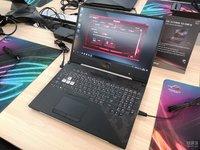华硕发布ROG新款游戏笔记本,主打顶级电竞屏和窄边框