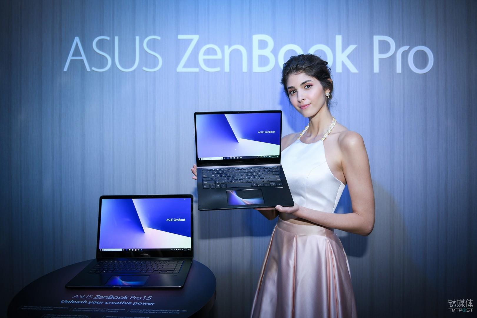 多功能屏幕触控板,华硕新灵耀系列笔记本亮相2018台北电脑展 | 钛快讯