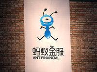 蚂蚁金服140亿美元融资估值多达四个版本,1500亿美元高还是低?