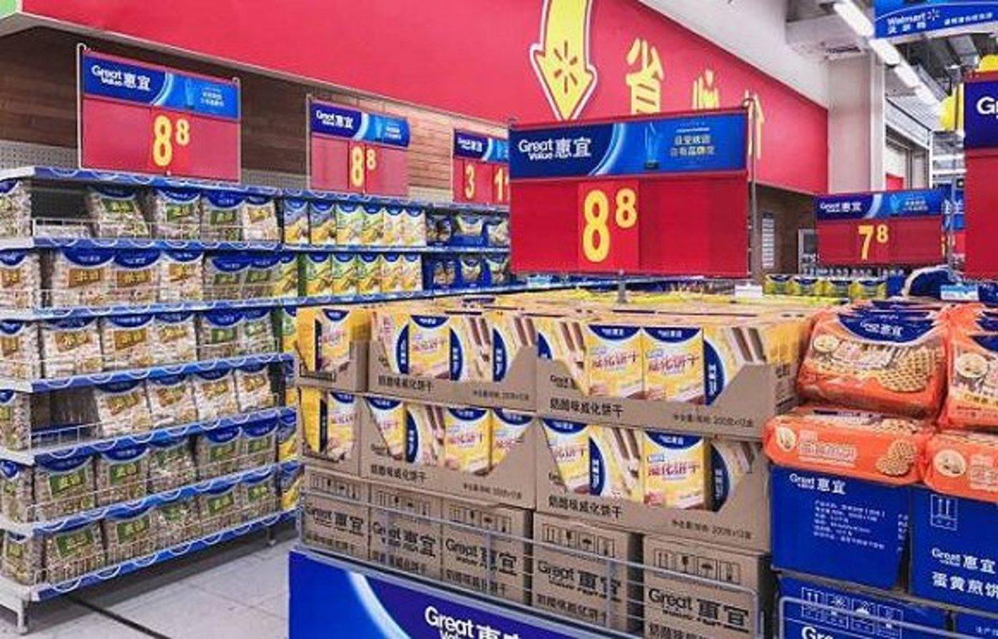 """沃尔玛卖场里的自由品牌""""惠宜"""""""
