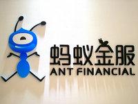 蚂蚁金服重心转移:不做金融转做技术输出,图啥?