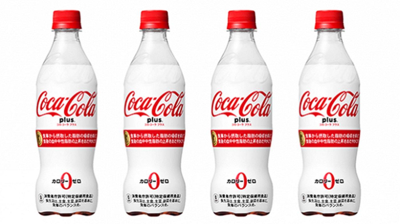 """可口可乐在日本市场推出白色的""""Coa Cola Plus""""可乐,其中加入了食物纤维"""