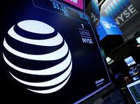 854亿美元AT&T并购案的背后故事:屡遭刁难,两年后才落定