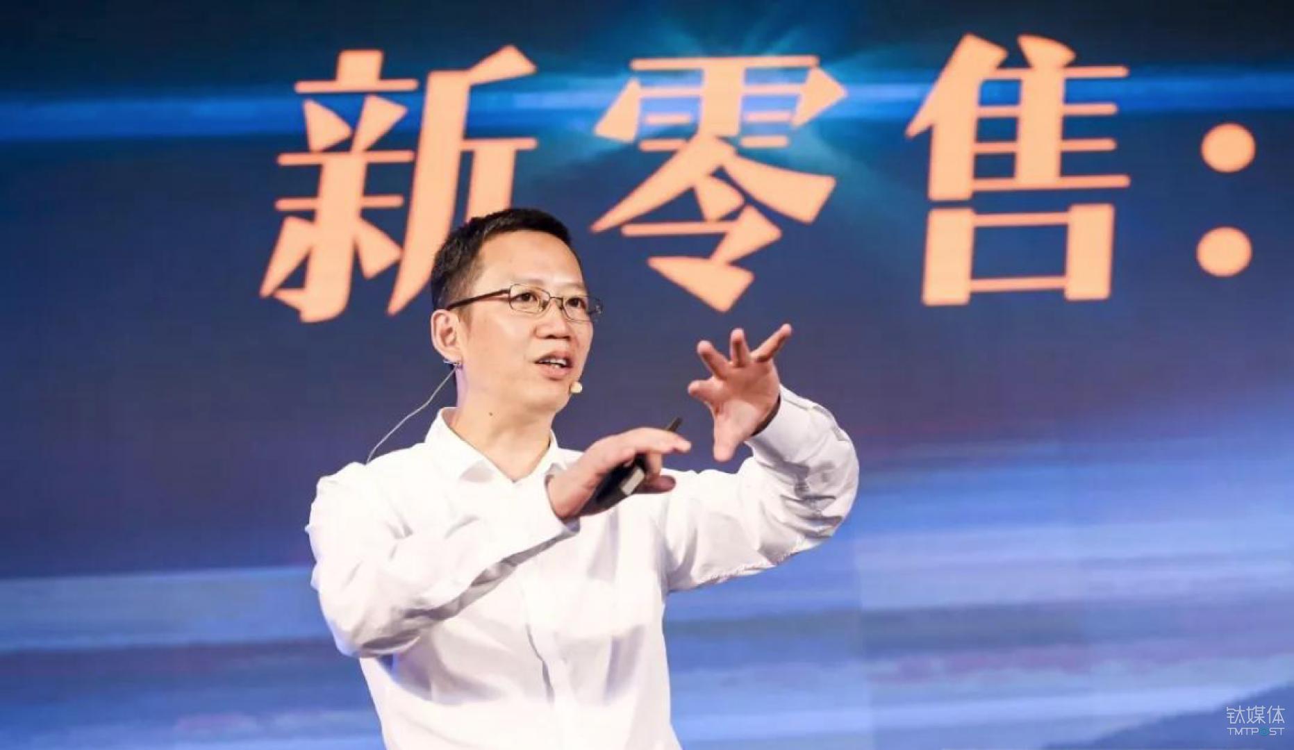 """吴晓波:新零售源于新中产认知升级,""""货物""""从标品迭代到非标品"""