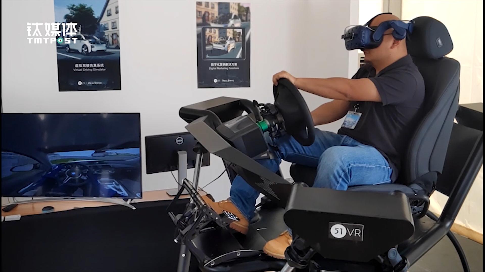 "VR测试""专家""51VR"
