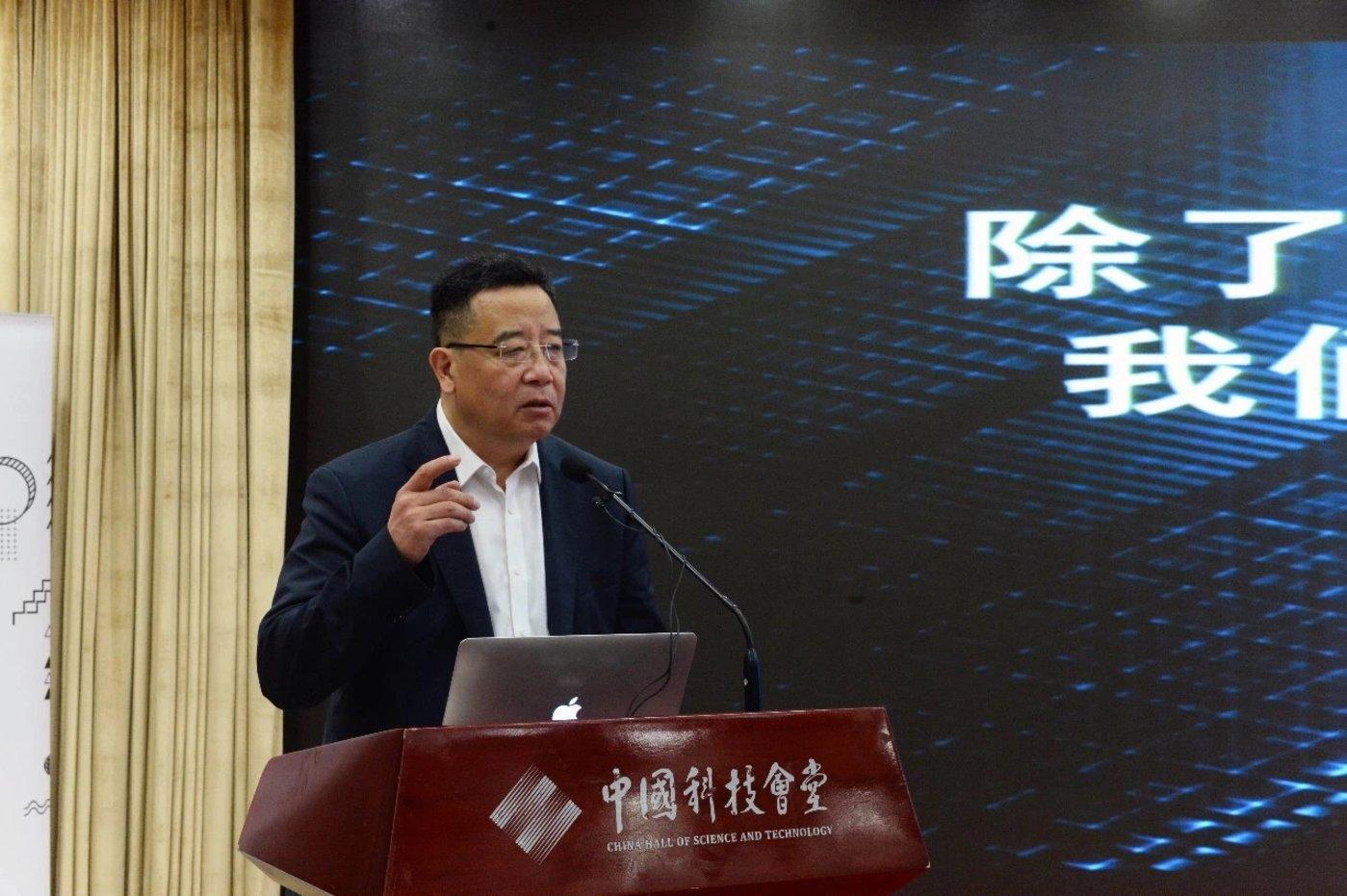 《科技日报》总编辑刘亚东