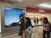 预计全年亏损22亿港元,向Zara看齐的Esprit为何节节败退?
