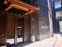 隐于胡同,对望天安门,全球第二家 MUJI HOTEL 在北京开业