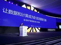 卧龙控股集团副总裁朱亚娟:让数据和计算成为电机研发新引擎 | 2018雪浪大会