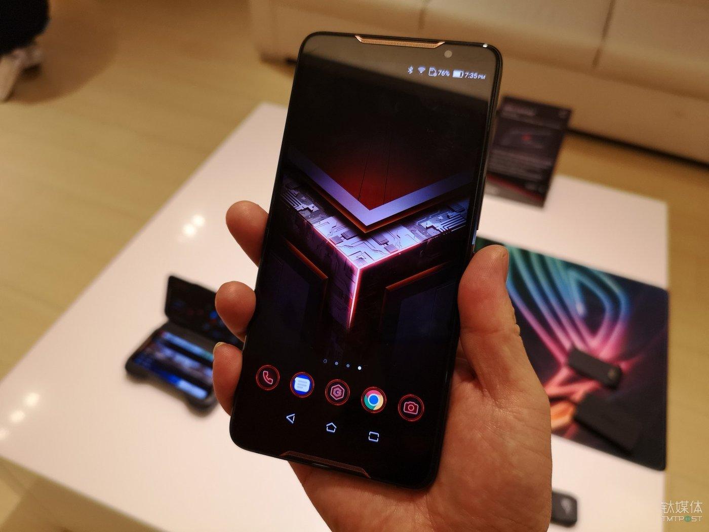 华硕游戏手机ROG Phone