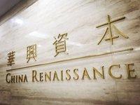 """""""并购之王""""华兴资本赴港IPO,开启中国新经济金融服务第一股"""