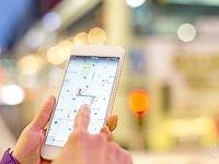 【钛晨报】苹果已在重构iPhone Map,用自家数据与用户共享数据