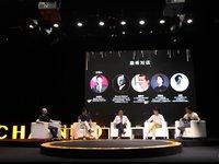中本聪创始团队对话中国知名区块链开发者 | 现场实录
