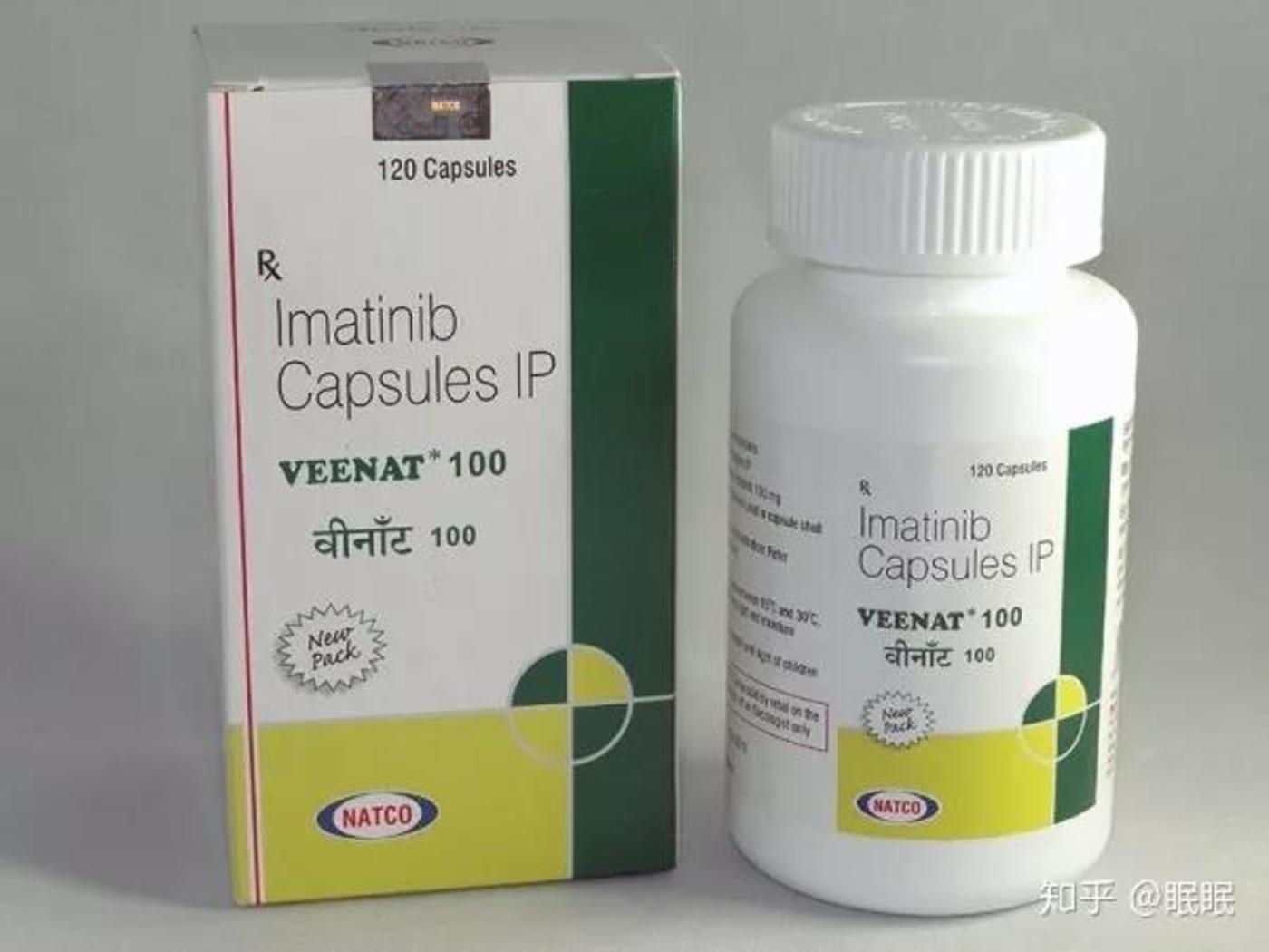 印度版格列卫:Veenat