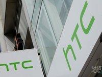 HTC上月销售额暴跌,创两年来最大降幅 | 7月8日坏消息榜