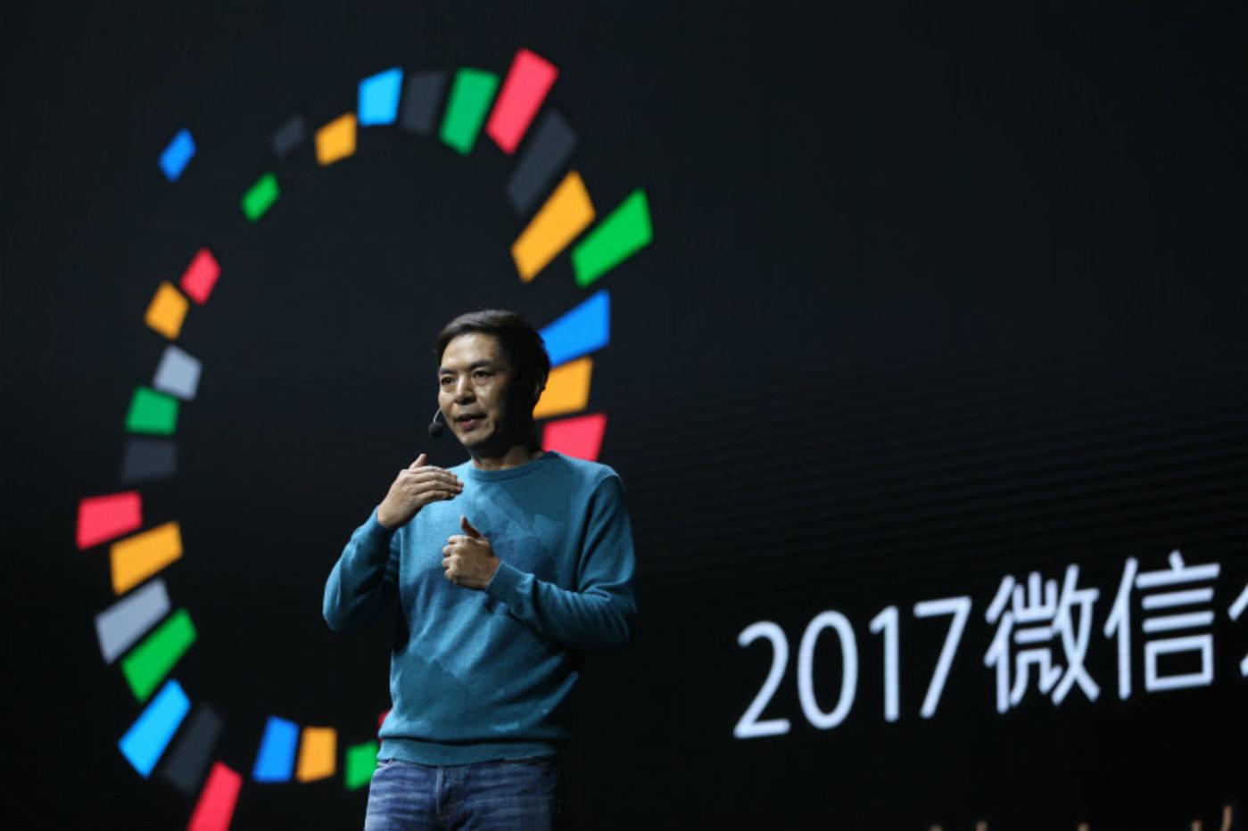 """2017年1月,""""微信之父""""张小龙发布微信小程序。"""