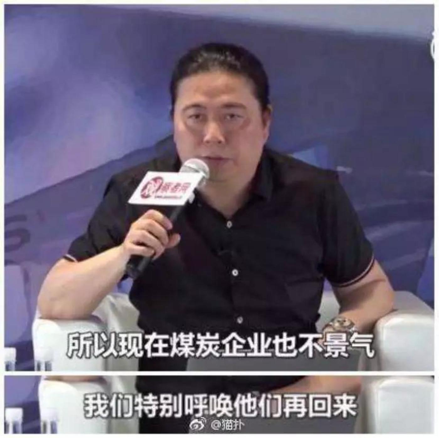 《神医喜来乐》 编剧汪海林称怀念煤老板做投资人