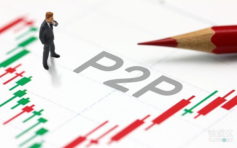 密集爆雷潮下,P2P平台如何自救?