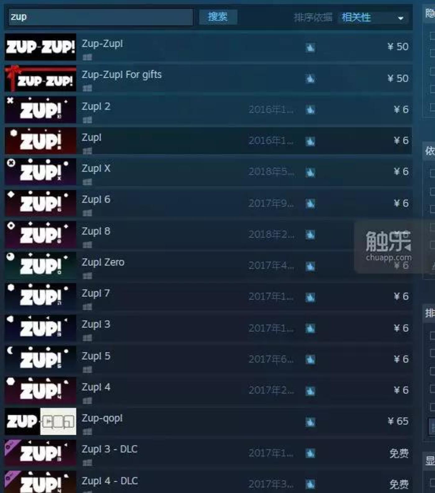 这款游戏的迭代2年时间数到8,这是G胖永远学不会的特殊技能。更神奇的每一作都包含数百个Steam成就