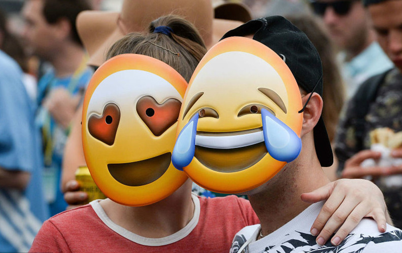 emoji 世界表情日