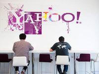 比腾讯QQ还早的Yahoo Messenger正式关闭,曾在美国市占率第一 | 钛快讯