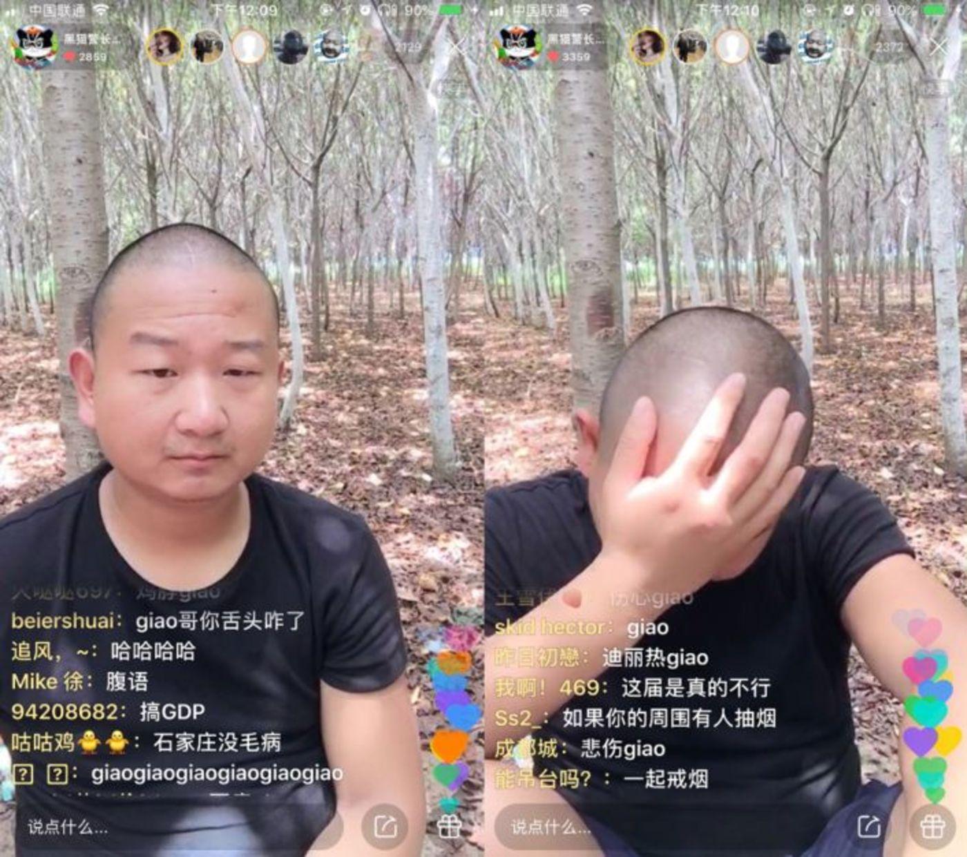 提到《中国新说唱》,giao哥是真的难过