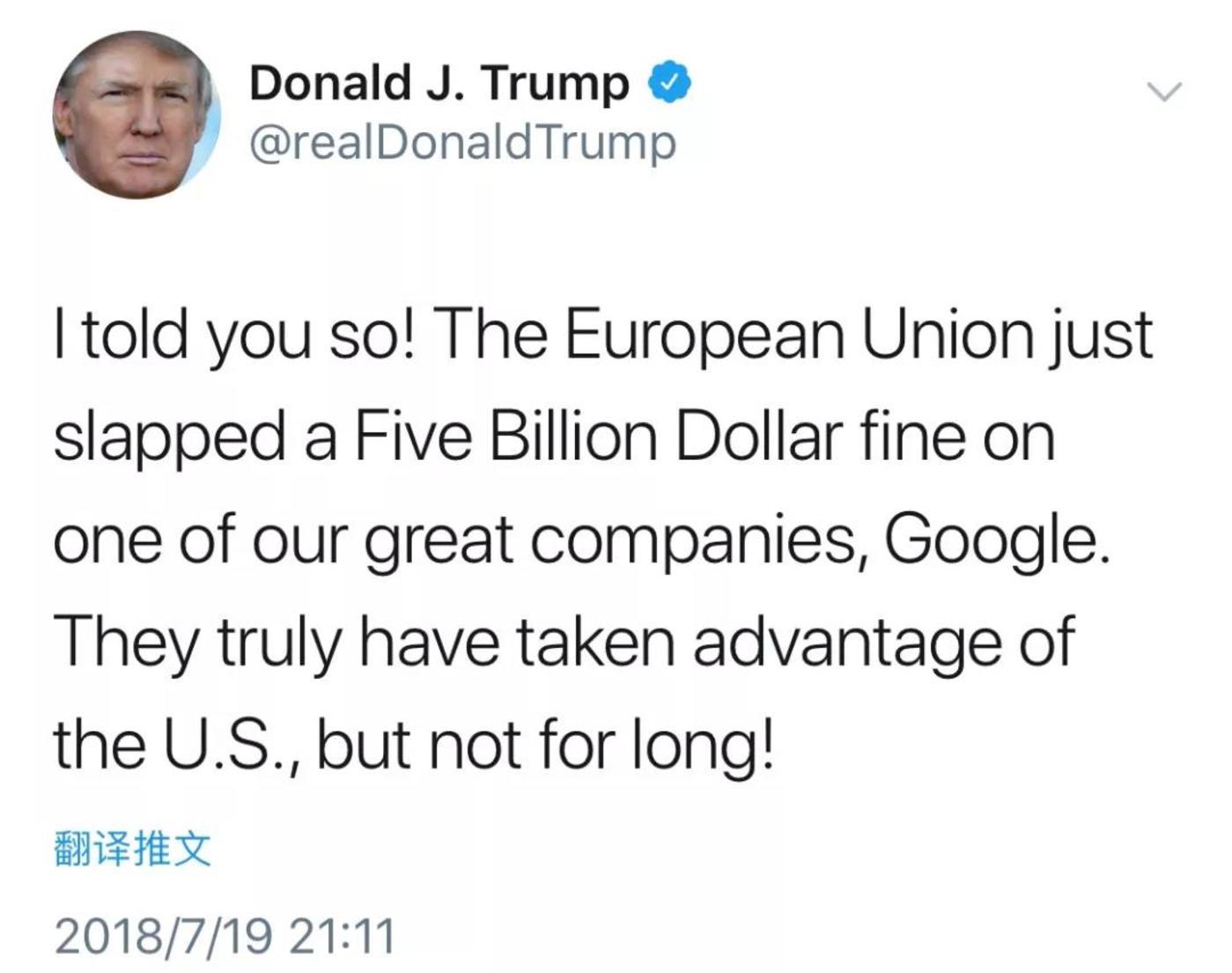 美国总统特朗普的推文