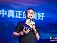 优客工场毛大庆:共生经济可能是城市未来的发展方向 | 科技生活节