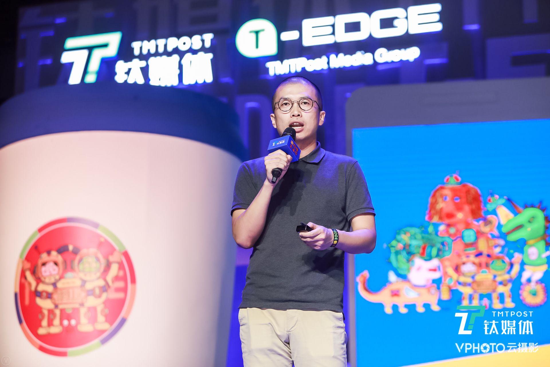 天图投资魏国兴:成为伟大的消费品牌要具备哪些特质?