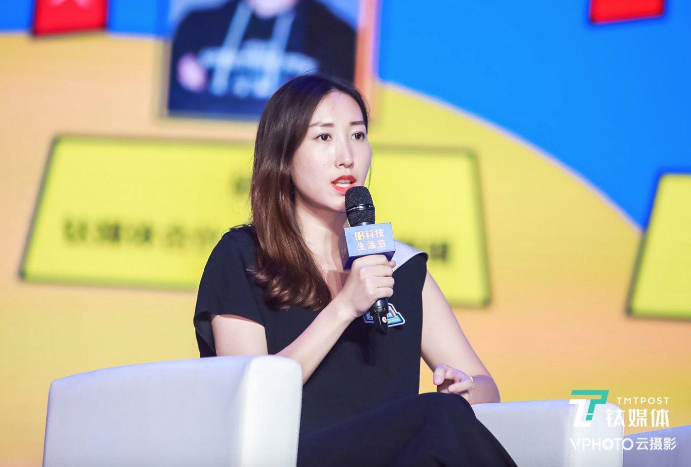 Onecup CEO 王旖含在2018钛媒体科技生活节