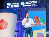 MORE Health 爱医传递 JamesZhang:远程医疗将是 AI 最大的应用场景