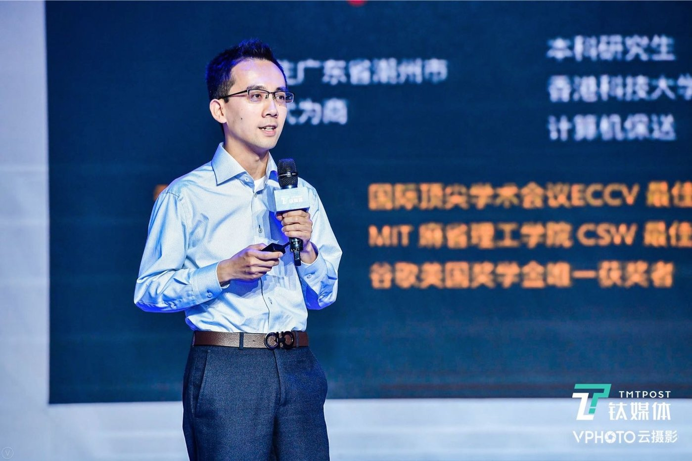 AutoX创始人肖在2018科技生活节