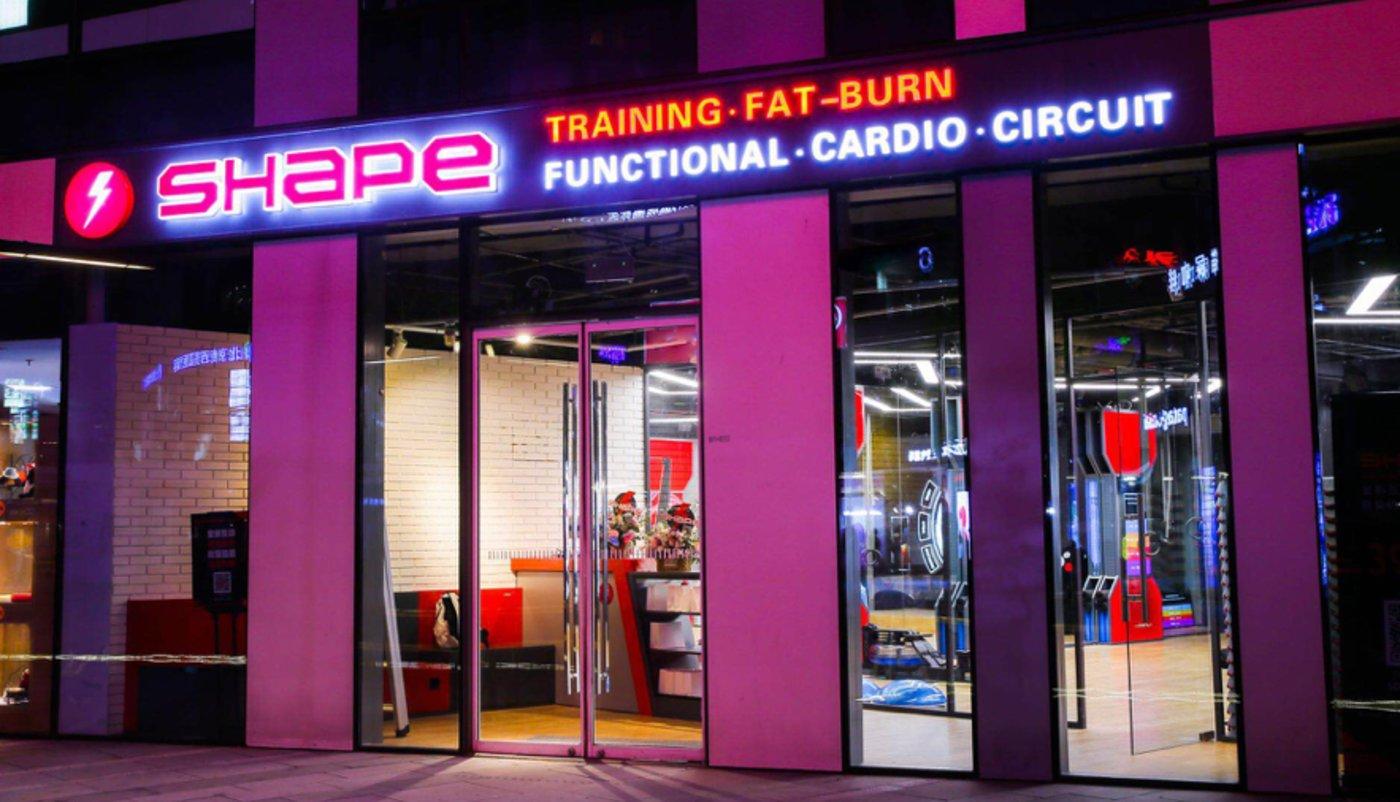 shape健身门店