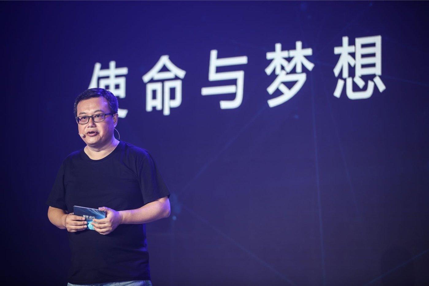 电咖汽车董事长兼CEO张海亮