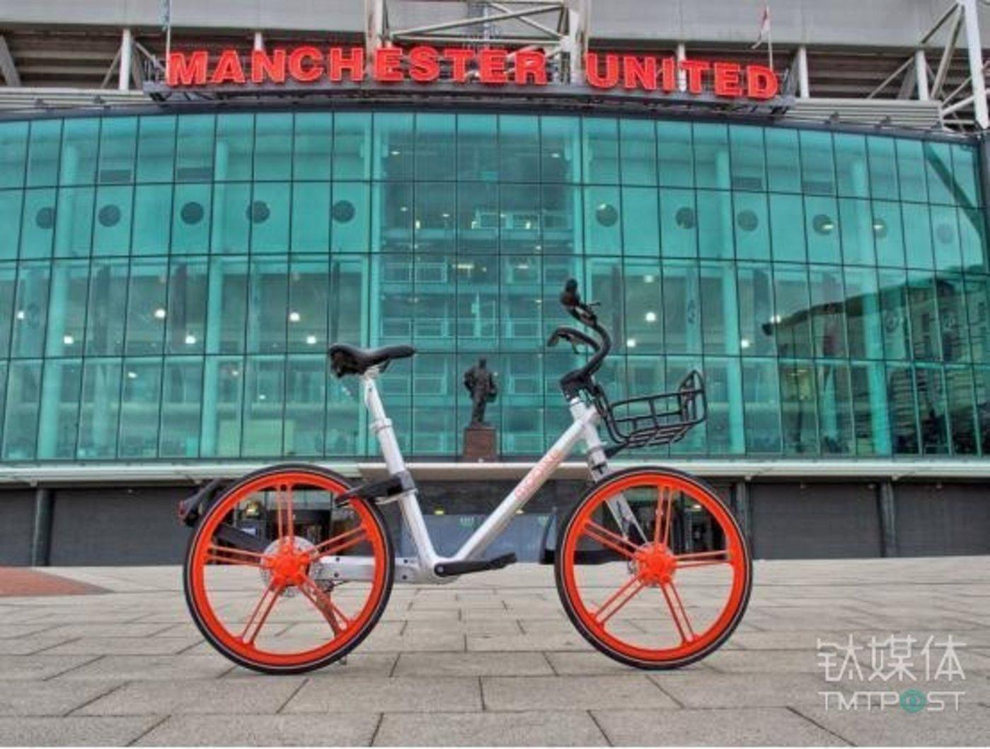 6月29日,摩拜单车开始在英国曼彻斯特投放首批单车。
