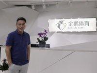 从乐视体育离任仨月后,刘建宏加盟企鹅体育出任总裁 | 钛快讯