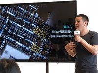 李斌打赌何小鹏:今年交不了1万台车赔你一辆ES8丨钛快讯