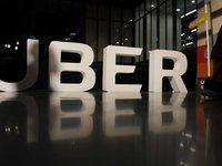 【钛晨报】Uber并不想彻底退出亚洲,拟在尼泊尔建设数据中心