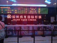 耀莱文化所持3亿股权被冻结,綦建虹与文投控股还有未来吗?