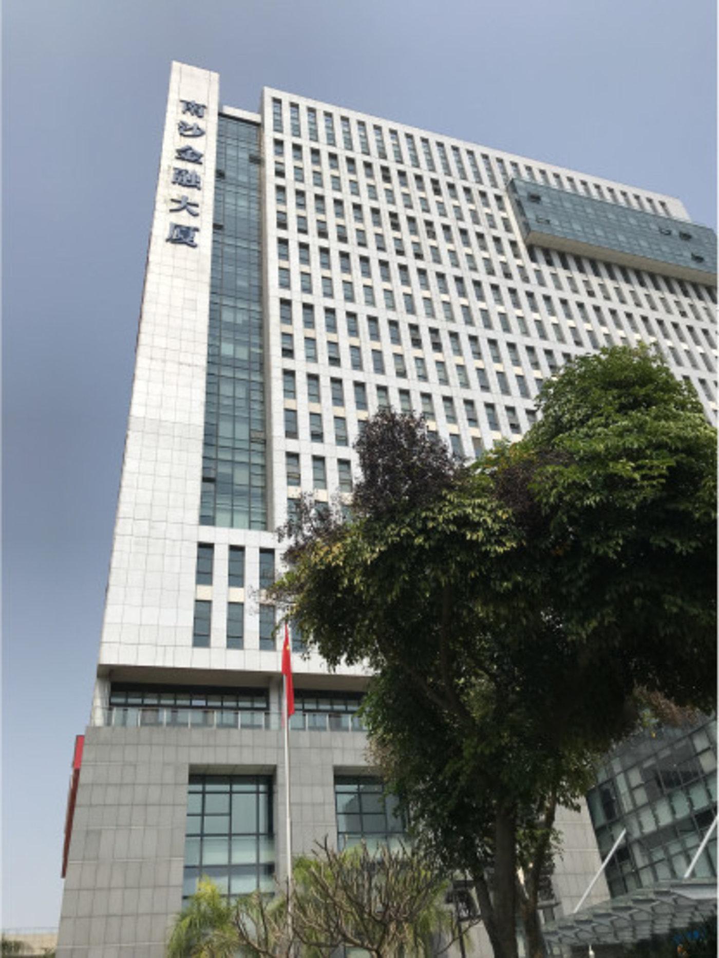 恒大法拉第未来办公室所在的广州南沙金融大厦