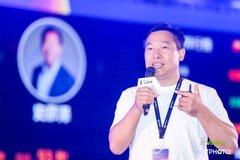 2018中国IT价值峰会   销售易史彦泽:一场属于移动互联时代的连接革命
