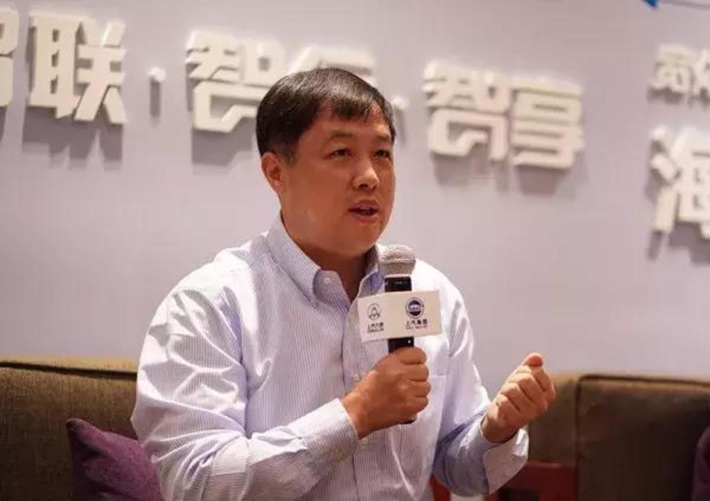 上汽集团副总裁 蓝青松