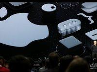 macOS被曝新漏洞,黑客可直接绕开系统安全警告 | 8月13日坏消息榜