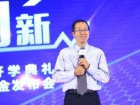 俞敏洪:如果只为了上市和赚钱,你还是别做教育   CEO说