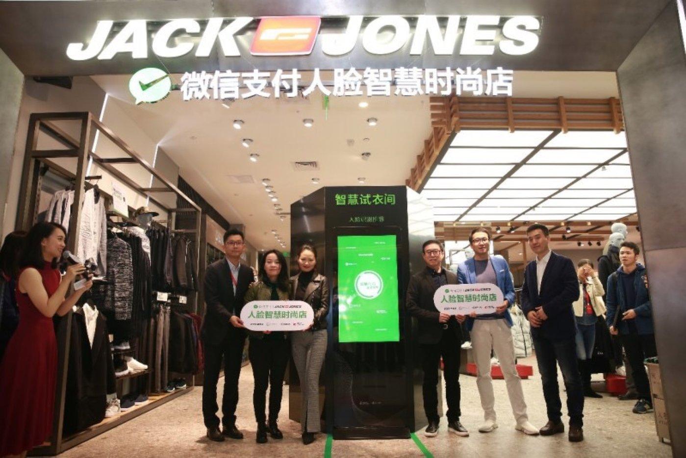 杰克琼斯与腾讯合作,推出人脸识别智慧试衣间