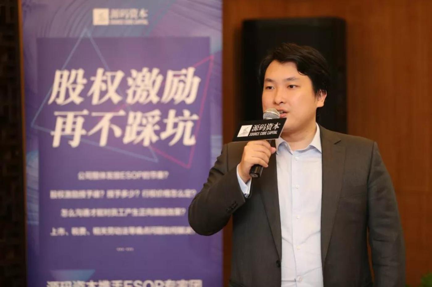 德勤税务团队 自21世纪初首批中国科技企业在海外上市以来, 该团队一直是相关企业激励税务咨询服务的领先者, 仅自2017年以来,该团队完成了超过10宗 大型股权激励税务咨询项目。