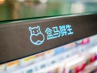 盒马鲜生难以颠覆传统生鲜市场,但它的加入会引起鲶鱼效应